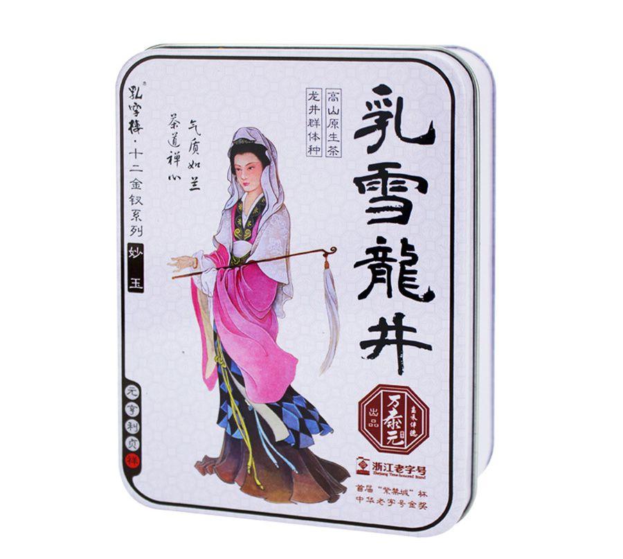 乳雪龙井详情(祥)-贾元春切块盒子2