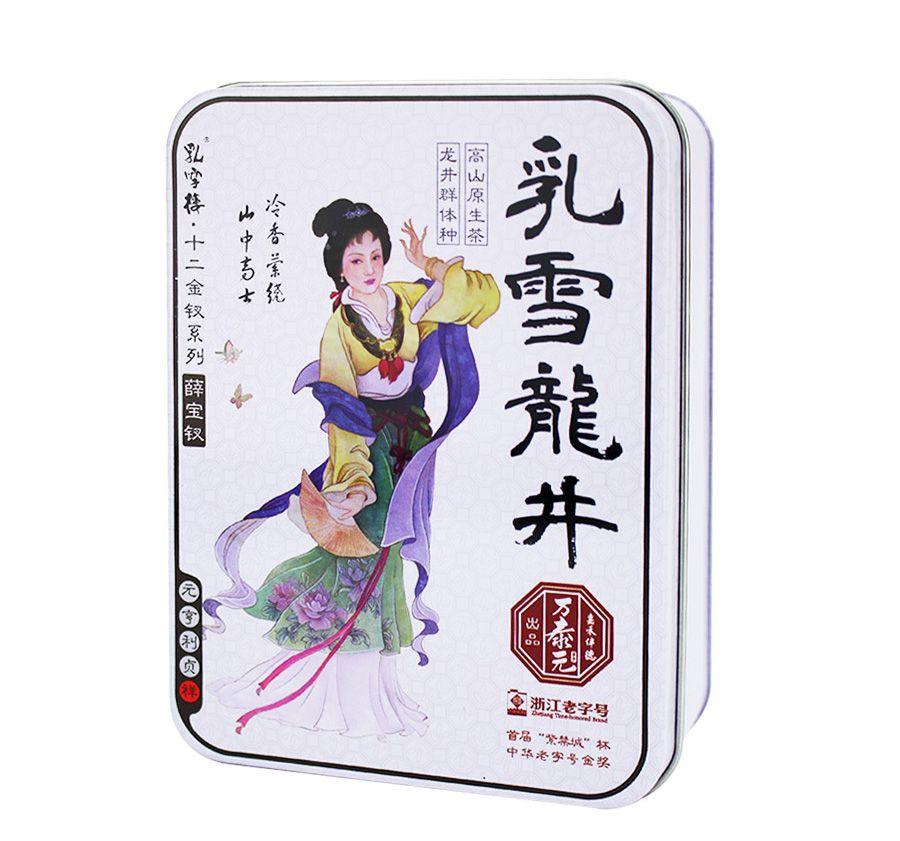 乳雪龙井详情(祥)-贾元春切块盒子3